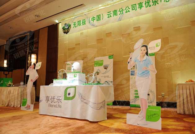 无限极(享优乐7芯级净水器上市发布)中国模具设计大典2百度云图片